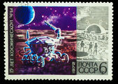 USSR - CIRCA 1972 : stamp printed in USSR, 15 years of space age — Foto de Stock