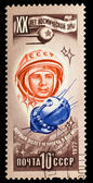 USSR - CIRCA 1977: A stamp printed in USSR, shows portrait Yuri — Stock Photo