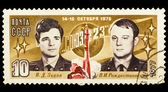 USSR - CIRCA 1977: A post stamp printed in USSR, shows russian a — Stock Photo