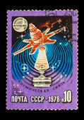 USSR - CIRCA 1978: A stamp printed in USSR, Intercosmos, space c — Stockfoto