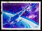 Urss - alrededor de 1978: sello impreso en la urss, día del espacio explorati — Stockfoto