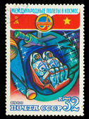 USSR - CIRCA 1980: a stamp printed by USSR, International space — 图库照片