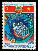 USSR - CIRCA 1980: a stamp printed by USSR, International space — ストック写真