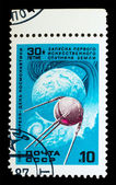 USSR - CIRCA 1987: A stamp printed in USSR , shows launching fir — Stock Photo