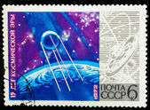 USSR - CIRCA 1972: A stamp printed in USSR , spacecraft, space s — Stock Photo
