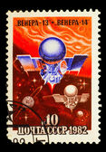 USSR - CIRCA 1982: A stamp printed in USSR, satellite space stat — Photo