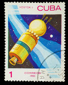"CUBA - CIRCA 1983: stamp printed by CUBA, shows ""Vostok 1"" space — Stockfoto"