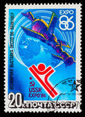 "USSR- CIRCA 1986: A stamp printed in USSR, satellite ""Soyuz"" and — Stock Photo"