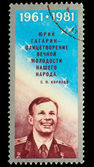 USSR - CIRCA 1981: A stamp printed in USSR, shows astronaut Yuri — Stock Photo