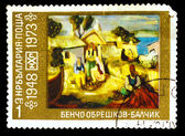 BULGARIA - CIRCA 1973: A Stamp printed in BULGARIA, shows artist — Photo