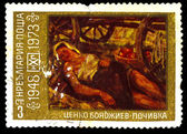 BULGARIA - CIRCA 1973: A Stamp printed in BULGARIA, shows artist — Stock fotografie