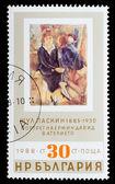 BULGARIA - CIRCA 1988: A stamp printed by BULGARIA, Jules Paskin — 图库照片