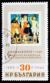 BULGARIA - CIRCA 1988: A stamp printed by BULGARIA, Giovanni Ros — Stock Photo