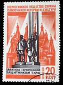 USSR - CIRCA 1975: A stamp printed in USSR, Russia society of pr — Stock Photo