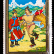 Stock Photo: MONGOLI- CIRC1972: stamp printed by MONGOLI, Two men dan