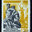 USSR - CIRC1975: stamp printed in USSR, Monument Stay to Dea — Stock Photo #15891289