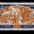"USSR - CIRCA 1966: A stamp printed in USSR, shows opera ""Nargiz"" — Stock Photo"