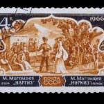 "USSR - CIRCA 1966: A stamp printed in USSR, shows opera ""Nargiz"" — Stock Photo"