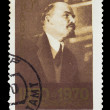 Постер, плакат: USSR CIRCA 1970: A Stamp printed in USSR shows portrait of le