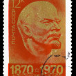 Постер, плакат: USSR CIRCA 1970: A Stamp printed in USSR showsportrait of lea