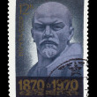 Постер, плакат: USSR CIRCA 1970: A Stamp printed in USSR shows portrait full