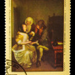 Постер, плакат: USSR CIRCA 1974 : stamp printed in USSR shows Gerard ter Bor