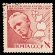 USSR - CIRCA 1983: A post stamp printed in USSR, showing First A — Foto Stock