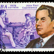 CUBA - CIRCA 1976: a post stamp printed by Cuba, world chess cha - Stock Photo