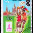 Stock Photo: GUINE- CIRC1980: stamp printed in GUINEA, devoted to Olymp