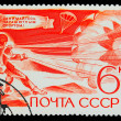 Stock Photo: USSR - CIRCA 1969: A stamp printed in USSR, parachuting, athlete