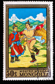MONGOLIA - CIRCA 1972: A stamp printed by MONGOLIA , Two men dan — Stock Photo
