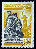 Urss - intorno al 1975: un timbro stampato in urss, soggiorno monumento alla dea — Foto Stock