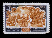 "USSR - CIRCA 1966: A stamp printed in USSR, shows opera ""Nargiz"" — Foto Stock"