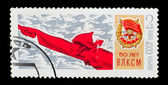 USSR - CIRCA 1968: A post stamp printed in USSR, showing 50 year — Stock Photo