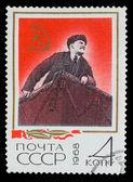 USSR - CIRCA 1968: A Stamp printed in USSR, shows Vladimir Ilyic — ストック写真