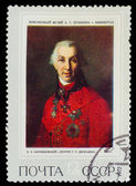 USSR - CIRCA 1972: A post stamp printed in USSR, showing Artist — Stock Photo