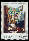 "USSR - CIRCA 1973: A stamp printed in USSR, shows painting ""Lett — Stock Photo"