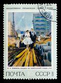 "USSR - CIRCA 1973: A stamp printed in USSR, artist Pimenov ""Wedd — Stock Photo"