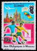 Guiné - circa 1980: um selo impresso na Guiné, dedicado à olymp — Fotografia Stock