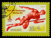 USSR - CIRCA 1980: A stamp printed in USSR, Olympic games Moscow — Zdjęcie stockowe