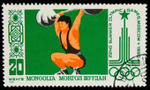 MONGOLIA - CIRCA 1980: A stamp printed in MONGOLIA, Olympic game — Stock Photo