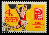 Urss - cerca de 1964: um selo impresso na urss, jogos olímpicos na tok — Fotografia Stock