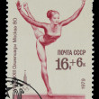 Stock Photo: USSR - CIRC1980: stamp printed in USSR, Olympic games Moscow