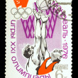 USSR - CIRCA 1976: A stamp printed in USSR, shows Olympic Games, — Stock Photo