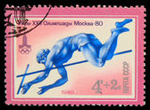 USSR - CIRCA 1980: A stamp printed in USSR, Olympic games Moscow — 图库照片