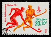 ссср - около 1980: штамп напечатан в ссср, олимпийские игры москва — Стоковое фото