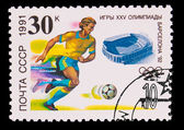 USSR - CIRCA 1991: A stamp printed in USSR, 25 Olympic Games soc — Foto de Stock