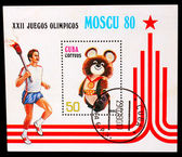 CUBA - CIRCA 1980: A stamp printed in CUBA, devoted Olympic Game — Stock Photo