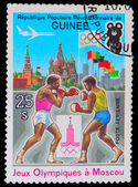 GUINEA - CIRCA 1980: A stamp printed in GUINEA, devoted to Olymp — ストック写真