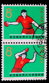 CHINA - CIRCA 1965: A post stamp printed CHINA, World Cup table — Stock fotografie